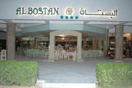 Отель Al Bostan, Шарм-Эль-Шейх, Египет