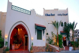 Отель Al Diwan Resort, Шарм-Эль-Шейх, Египет