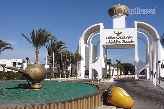Отели египта аладин казино черногория казино отзывы