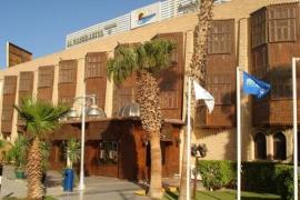 Отель Al Mashrabiya Hotel, Хургада, Египет