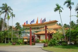 Отель Swiss Village Resort, Фантьет, Вьетнам